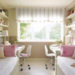 Habitaciones juveniles pequeñas bien equipadas